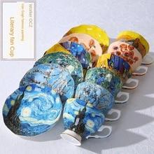 Van Gogh Art Painting The Starry Night Sunflowers The Sower Irises Saint-Remy Bone China Coffee Mugs Coffee Tea Cup Gift