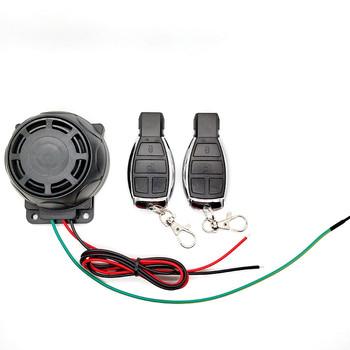 Uniwersalny 12V wibrujący System alarmowy dla samochodów motocykl dźwięk ostrzeżenie rogi łatwa instalacja antykradzieżowe urządzenie alarmowe zdalne tanie i dobre opinie CN (pochodzenie) Alert bezpieczeństwa Specjalne części urządzenia zabezpieczającego przed kradzieżą