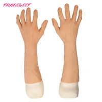 Alta qualidade masculino luvas de silicone prótese mãos luva altamente simulado pele artificial braço cobrir cicatrizes falso mão