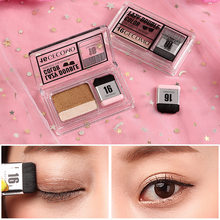 Makeup GECOMO Double-layer Gradient Eyeshadow Earth Color Pearlescent Mermaid Peach Makeup Lazy Eyeshadow Palette Set