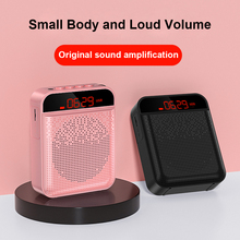 USB Charging Voice Amplifier Megaphone Speaker Portable Voice Amplifier Wired Mic Mini PA System Speaker for Teacher Tour Guide