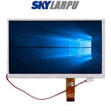 LCD 디스플레이 원래 7Inch 화면 Innolux AT070TN07 AT070TN07 V.A AT070TN07 VA 480*234 WQVGA 무료 배송