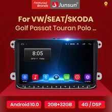Junsun Car Radio multimedia V1 Pro con GPS para coche, radio con reproductor, Android 10.0, 2 Din, DVD, 2 GB + 32 GB, DSP, Carplay para Volkswagen, VW, Passat B6, Touran, GOLF5, POLO, Jetta
