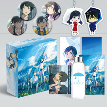 1 шт. аниме выветривание с вами Подарочная коробка водная чашка открытки значки плакаты коллекция поклонников подарок аниме вокруг