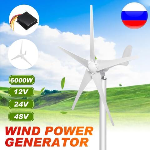 6000 w 12 24 48 v gerador de turbinas eolicas 3 5 laminas de vento