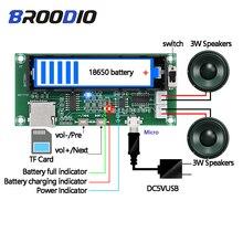 PAM8403 carte amplificateur numérique support de batterie au Lithium peut chargé double canal 2*3W stéréo classe D amplificateur bricolage TF lecteur de carte
