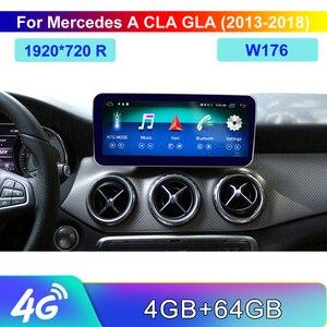 Image 1 - 4 グラム + 64 グラム 8 コア車アンドロイド 10 ディスプレイベンツ a W176 cla C117 X117 gla X156 2013 2018 コマンドシステムアップグレードヘッド画面