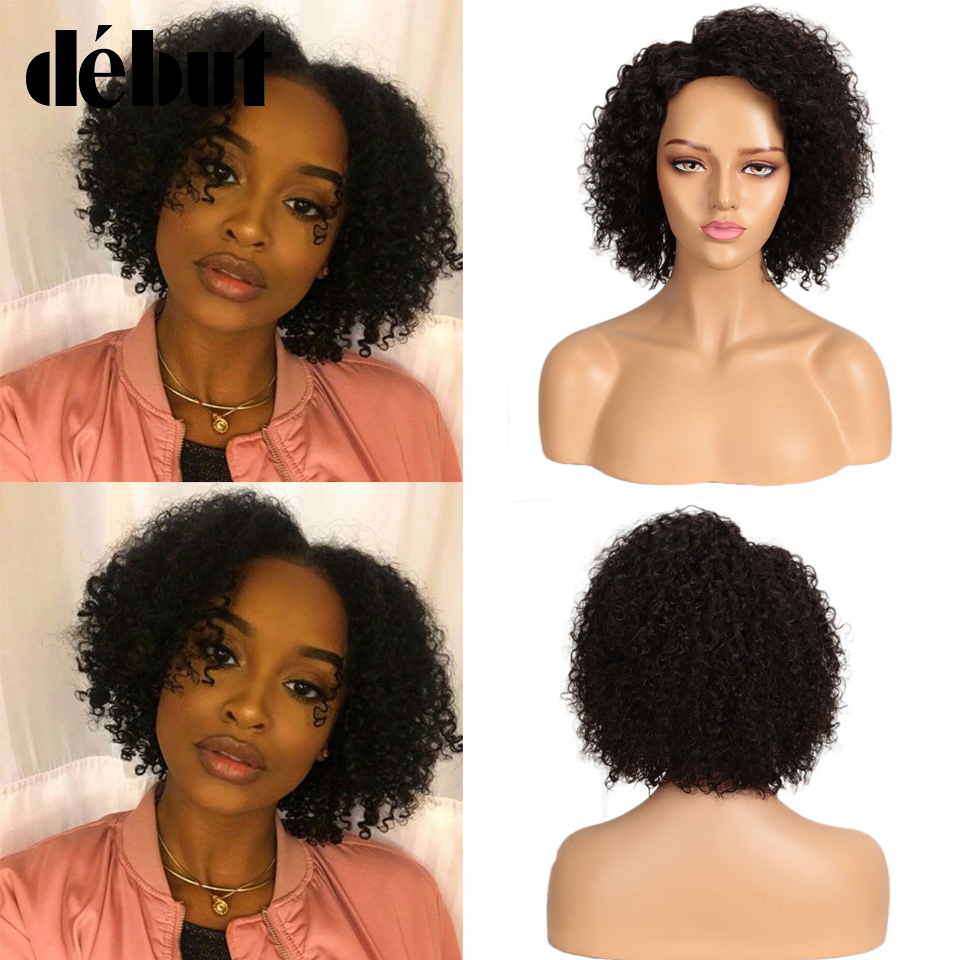 Brazilian Human Hair Wigs Short Curly Bob Wig Non Lace Remy Human Hair Wigs For Women Debut Natural Wig Fast Shipping