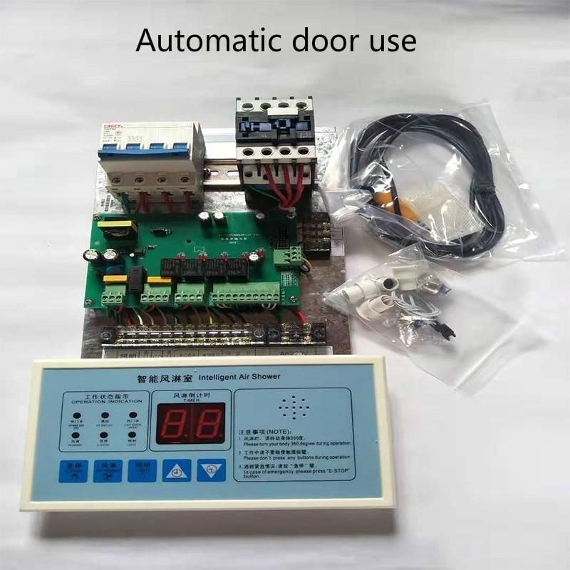 Circuit imprimé Intelligent de panneau de contrôleur de douche d'air, système intelligent de contrôle de verrouillage vocal pour les portes automatiques utilisant