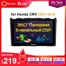 Ownice k3 k5 k6 Android 9.0 Octa 8 Core 4G 360 Panorama Car DVD Player For Honda 2007 2008 2009 2010 CRV CR-V GPS Navi DSP SPDIF(China)