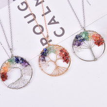 7 Chakra Quartz Natural Stone Tree of Life pendulum Pendant Necklace for Women Healing Crystal Necklaces Pendants Reiki Jewelry(China)