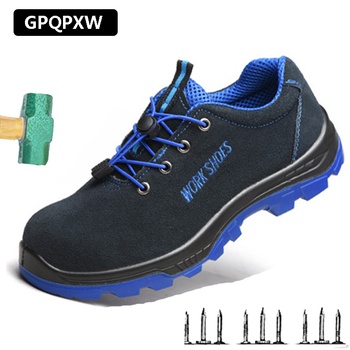 Outdoor Large Size Ventilated Construction Steel Toe Cap Work Boots Anti-puncture Safety Shoes Man Wear-resistant Masculine Boot