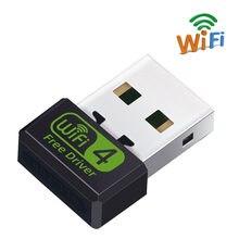 Adaptateur Wifi USB 150Mbps, pilote gratuit, antenne Ethernet, PC, Dongle Lan, récepteur Wifi AC