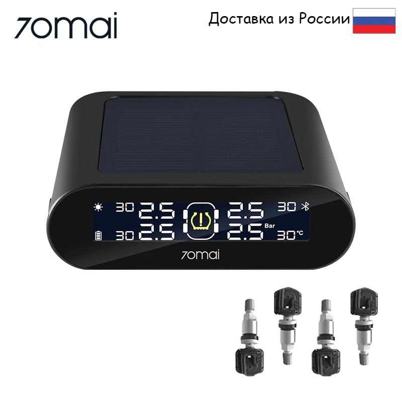 Система контроля давления в шинах TPMS Xiaomi 70 Mai Tire Pressure Monitor Sensor TPMS (T01)|Датчик давления в шинах| | АлиЭкспресс