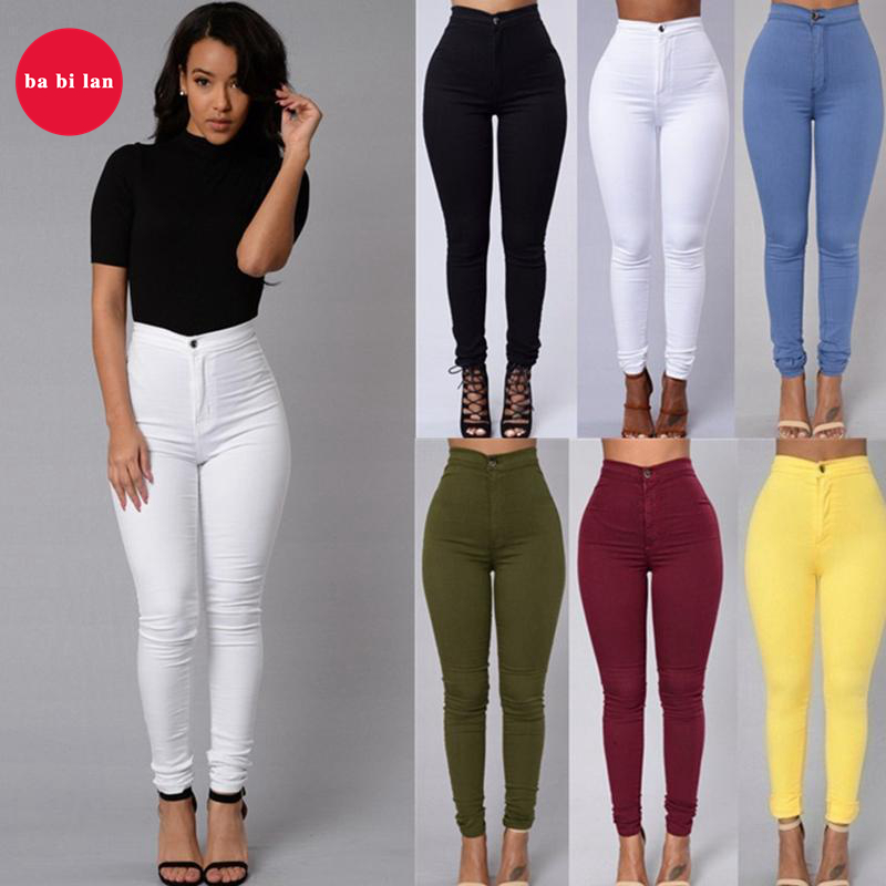 2020Women  High Waist Pants  Jeans Pencil Pencil Pants Candy Color Small Feet High Waist Jeans