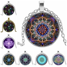 HOT! 2019 Charm Mandala Colorful Lamps Pattern Glass Convex Round Pendant Necklace Girl Jewelry