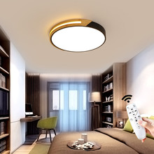 Modern Nordic Square Round Wooden Led Chandelier Ceiling Ligth Lamp with Remote Control for Living Room Loft Bedroom Black White(China)