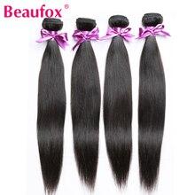 Beaufox перуанские прямые пучки человеческие волосы синтетические волосы Remy Weave Связки натуральный черный 8-28 дюймов