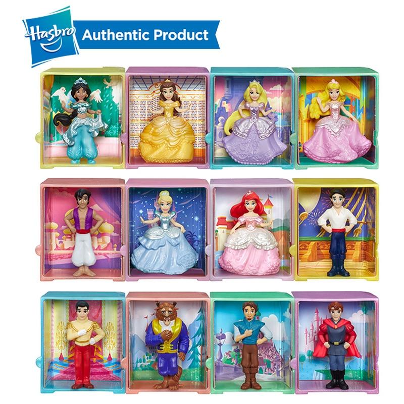 Hasbro Disney Princess Royal Stories Series 2 Surprise Blind Box With Favorite Disney Characters Randomly Get 1 Of 12 Dolls