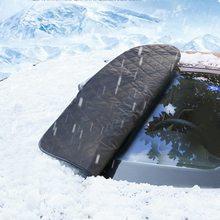Автомобиль на открытом воздухе протектор ветрового стекла с