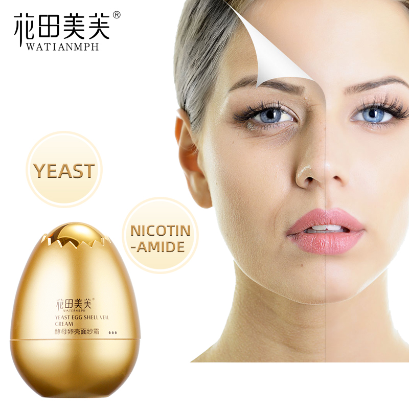 WATIANMPH 2019 New Eggs Face Mask Oil Control Shrink Pores Whitening Brighten Supple Nourish Mask Skin Care 33g