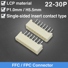 цена на 22/24/25/26/27/28/29/30Pin 1mm Pitch Single Side Insert Contact Socket FPC FFC Flat Cable Connector