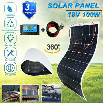 100W 12V Solar Panel Kit Extension Line Solar Panel with Controller Crocodile Clamp Mounting Bracket DC Cable High Efficiency