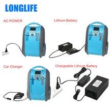 5L аккумулятор Концентратор кислорода для медицинского ухода, медицинский генератор кислорода для домашнего автомобиля, для путешествий