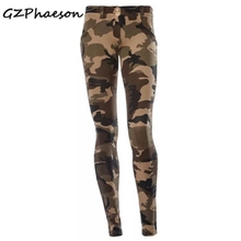 New Sexy Workout Leggings Women High Waist Casual Stretch Printed Fitness Leggings Running Sport Army Camouflage push up Pants арно даниель навуходоносор ii царь вавилонский