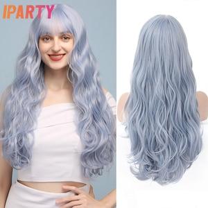 Парик из синтетических волос синего цвета с челкой, средняя часть, свободная волна, X-TRESS, парик для черных женщин, термостойкая цветная шиньо...