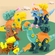 DIY dinozaur montaż zabawki dla chłopców dzieci wkręcanie klocki klocki dla dzieci 3 4-6 lat rozwój inteligencji tanie tanio CN (pochodzenie) Z tworzywa sztucznego Play under the guidance of a guardian Building Dinosaurs 8 ~ 13 Lat 2-4 lat 5-7 lat