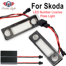 2x Free Error Car rear 18 SMD LED number plate light for Skoda Roomster 5J Octavia 1Z replacement auto accessory parts все цены