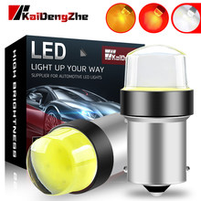 1 шт. COB 12SMD 1156 BA15S P21W 1157 BAY15D светодиодный авто задние лампы мигающие стоп-сигналы мерцающий задний фонарь сигнальная лампа для автомобиля