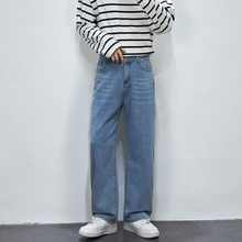 Blue Men's Jeans Korean Style Straight Jeans Men Fashion Loose Casual Jeans Men's Streetwear Retro Wide-leg Pants Men's Trousers