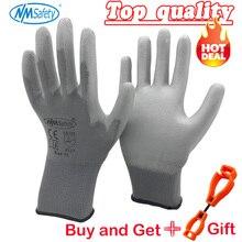 Защитные перчатки для ПУ, 12 пар, для защиты ладоней