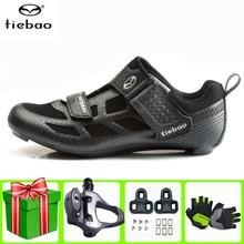 Tiebao-zapatos de ciclismo para hombre y mujer, zapatillas masculinas de carreras, transpirables con autosujeción, para deportes al aire libre, reflectantes