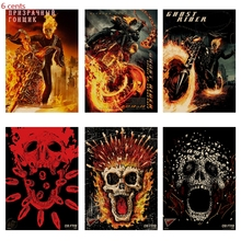Classic movie Ghost Rider poster evil spirit knight kraft paper vintage