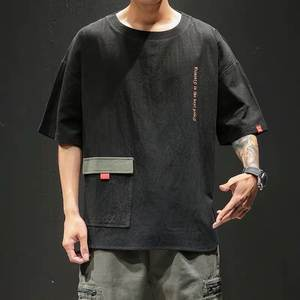 T-Shirt Sleeved Short Men Hip-Hop Tide Young Men's Plus-Size Student 5XL 9XL 6XL 8XL