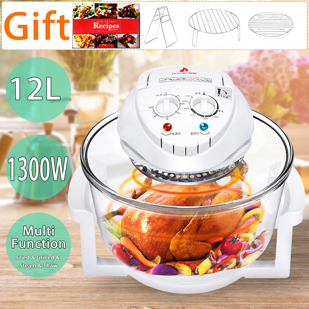 1300W 12L 110V-240V Conventional Infrared Oven Roaster Air Fryer Turbo Electric Cooker Multifunction BBQ Bake Cook With Recipe