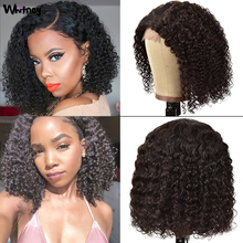 Короткий парик, кудрявые, 4x4, парики с застежкой, 180% плотность, 100% натуральные волосы, бразильские волосы Remy, 16 дюймов, волосы Shuangya для женщин