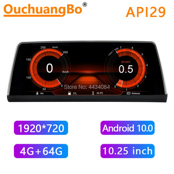 Ouchuangbo 10.25 Inch Car Radio GPS Stereo For BMW 5 Series E60 2005-2010 CCC CIC With 1920*720 8 Core Wireless Carplay MSM8953 image