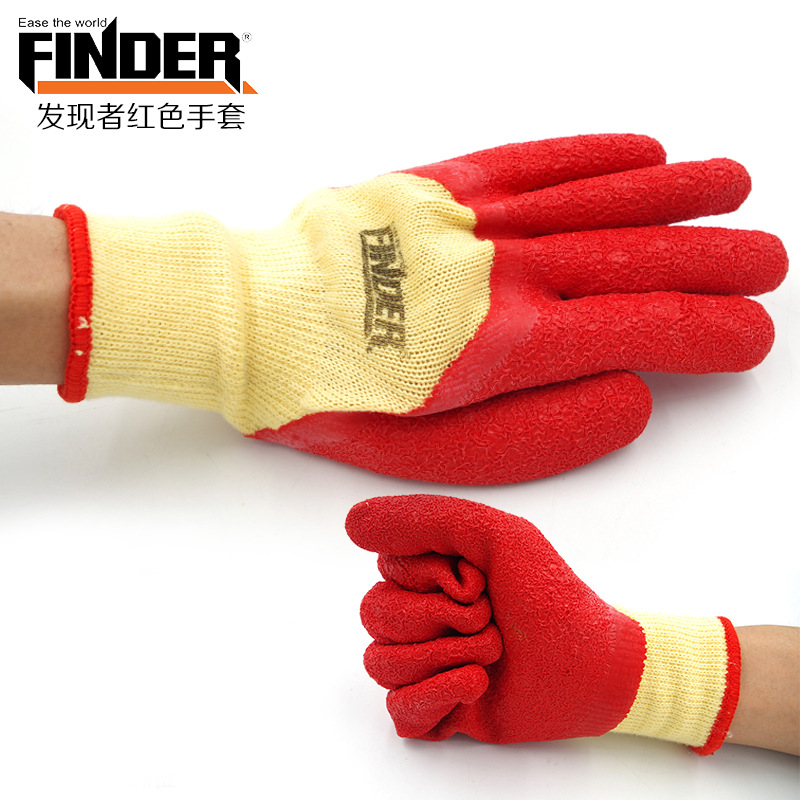 Discoverer Tool Labor Safety Protective Gloves Wear-Resistant And Durable Thick Latex Gloves Handling Labor Protection Gloves
