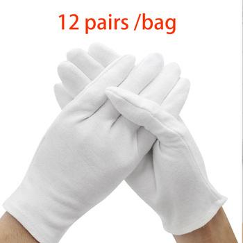 NMSafety 12 par biała bawełniana inspekcja rękawica robocza kobiety mężczyźni rękawiczki do sprzątania lekkie rękawiczki porcja kelnerzy kierowcy tanie i dobre opinie Biały przędzy CN (pochodzenie) Rękawice robocze B5018C COTTON Jiangxi China (Mainland) All Kinds Of Industrial Hand Protection