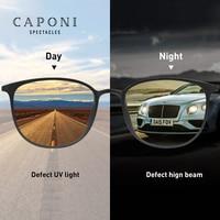 CAPONI Photochrome Sonnenbrille Männer Fahren Chameleon Gläser Männlichen Gelb Objektiv Sonnenbrille Tag Nacht Vision Oval Brillen BSYS520