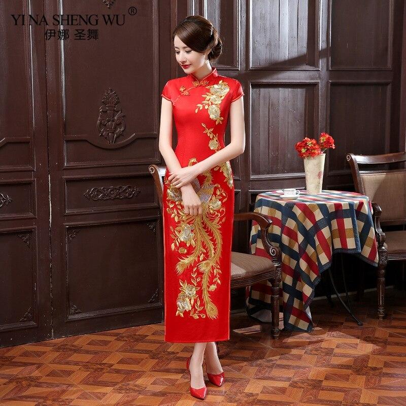 Nouveau chinois rouge rétro Qipao femmes Sexy Satin Cheongsam grande taille 3XL longue robe haute Split Vestidos chinois traditionnel Cheongsam