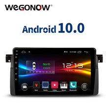 DSP Android 10,0 quad Core 2GB RAM 32GB ROM reproductor de DVD del coche GPS navi WIFI BT TPMS carplay Radio RDS para BMW 3 E46 M3 Rover 75 MG(China)