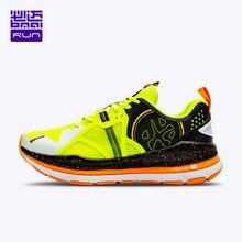 Bmai бренд 40 км амортизирующая Мужская обувь для марафона дышащая