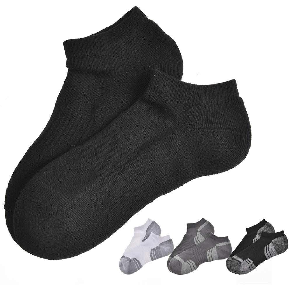 Men's Low Socks Men's Sock Short Fashion Moisturizing Wicking Deodorant Performance Cushioning Low Socks Shallow Mouth Low Sock