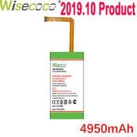 Wisecoco 4950 Mah HB494590EBC Batteria per Huawei Honor 7 Gloria PLK-TL01H ATH-AL00 PLK-AL10 Telefono Ultima Produzione + Codice di Monitoraggio