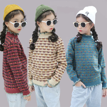 Świąteczny sweter dziewczęcy sweter dziecięcy sweter dziecięcy z kurtka z długimi rękawami długi sweter sweter dziecięcy свитер tanie i dobre opinie Sotetily CN (pochodzenie) COTTON Na co dzień Stałe REGULAR O-neck Unisex none Pełna Pasuje prawda na wymiar weź swój normalny rozmiar